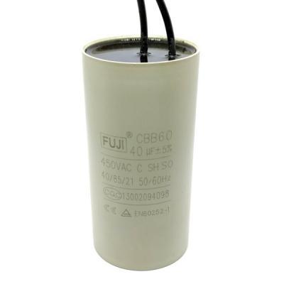 Пусковой конденсатор 40uf/450v FUJI CBB60 45x93mm (wires)