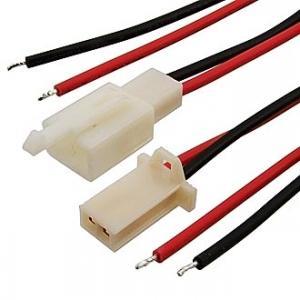 Межплатный кабель питания 1015 AWG20 2x2.8 5mm L=250mm RB