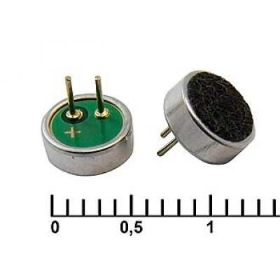 Микрофон DG06022DD(-PC1033)