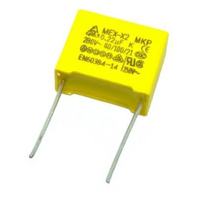 Пленочный конденсатор 0,22uf/280V помехоподавляющий