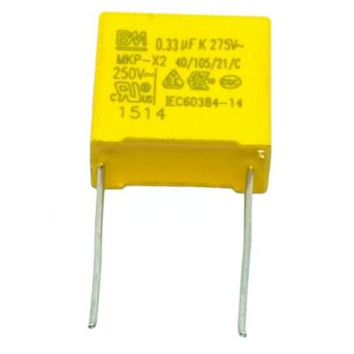 Пленочный конденсатор 0,33uf/275V помехоподавляющий