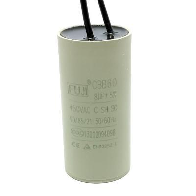Пусковой конденсатор 8uf/450v FUJI CBB60 30x60mm (wires)