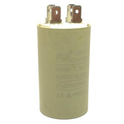 Пусковой конденсатор 12.5uf/450v FUJI CBB60 35x60mm
