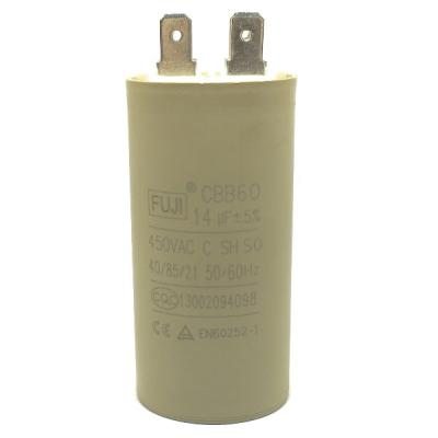 Пусковой конденсатор 14uf/450v FUJI CBB60 35x70mm