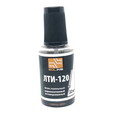 Флюс ЛТИ-120 22мл (с кисточкой)